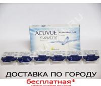 Acuvue Oasys (6 шт.)