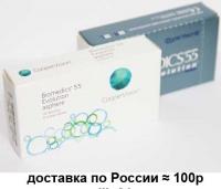 Biomedics 55 Evolution (6 шт.)